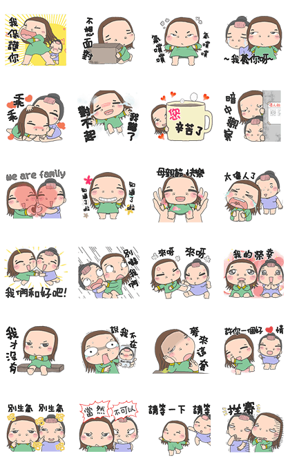 Cha Bao Mei: Mommy Dearest Line Sticker GIF & PNG Pack: Animated & Transparent No Background | WhatsApp Sticker