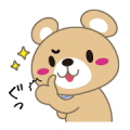 Checkuma Sticker for LINE & WhatsApp | ZIP: GIF & PNG