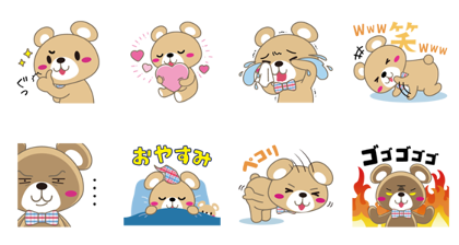 Checkuma Line Sticker GIF & PNG Pack: Animated & Transparent No Background | WhatsApp Sticker