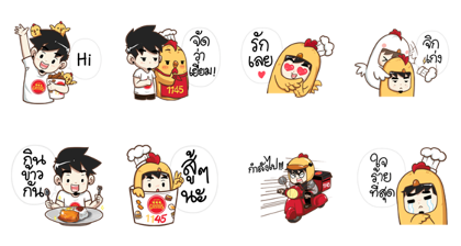 Chester's × Ton-Mai: More Enjoyable Time Line Sticker GIF & PNG Pack: Animated & Transparent No Background | WhatsApp Sticker