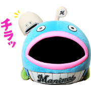 Chiba Lotte Marines: The Mysterious Fish Sticker for LINE & WhatsApp | ZIP: GIF & PNG