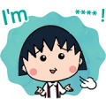 Chibi Maruko Chan Custom Stickers Sticker for LINE & WhatsApp | ZIP: GIF & PNG