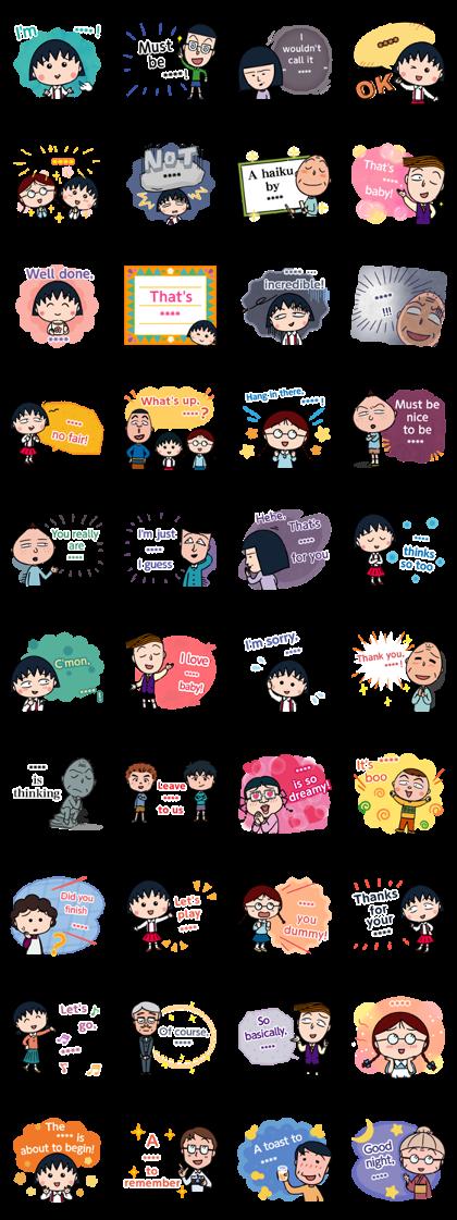 Chibi Maruko Chan Custom Stickers Line Sticker GIF & PNG Pack: Animated & Transparent No Background | WhatsApp Sticker