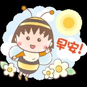 Chibi Maruko Chan: Honeybee Sticker for LINE & WhatsApp | ZIP: GIF & PNG