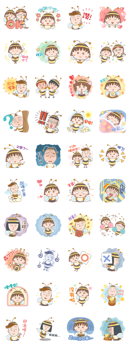 Chibi Maruko Chan: Honeybee Line Sticker GIF & PNG Pack: Animated & Transparent No Background | WhatsApp Sticker