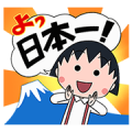 Chibi Maruko: Look Who's Talking Now! Sticker for LINE & WhatsApp | ZIP: GIF & PNG