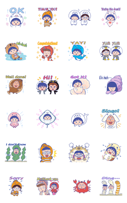 Chibi Maruko-chan: Animated Aquarium Line Sticker GIF & PNG Pack: Animated & Transparent No Background | WhatsApp Sticker