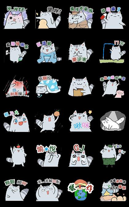 Chinchilla Line Sticker GIF & PNG Pack: Animated & Transparent No Background   WhatsApp Sticker