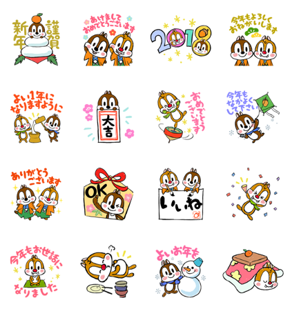 Chip 'n' Dale's New Year's Gift Stickers Line Sticker GIF & PNG Pack: Animated & Transparent No Background | WhatsApp Sticker
