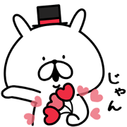 Chococo's Yuru Usagi (Animated 2) Sticker for LINE & WhatsApp   ZIP: GIF & PNG