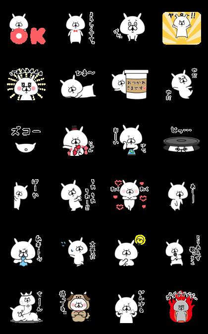 Chococo's Yuru Usagi (Animated 2) Line Sticker GIF & PNG Pack: Animated & Transparent No Background | WhatsApp Sticker