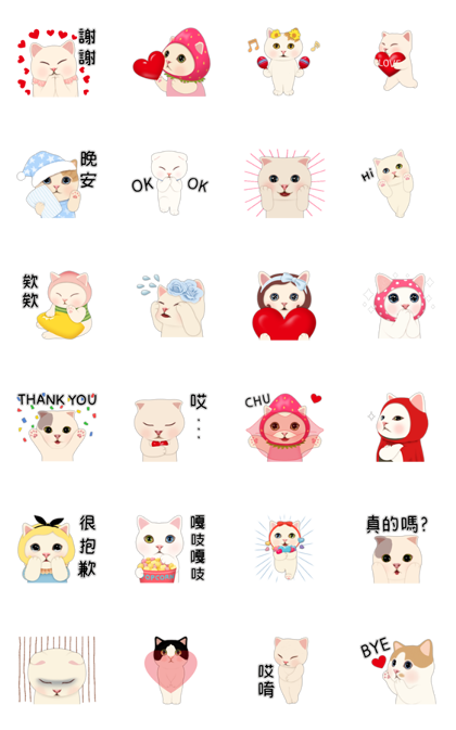 Choo Choo Cat's Heartbeats Line Sticker GIF & PNG Pack: Animated & Transparent No Background | WhatsApp Sticker