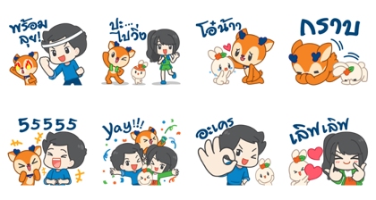 Cigna Care Team Line Sticker GIF & PNG Pack: Animated & Transparent No Background | WhatsApp Sticker