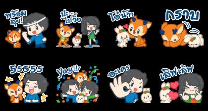 Cigna Care Team Line Sticker GIF & PNG Pack: Animated & Transparent No Background   WhatsApp Sticker