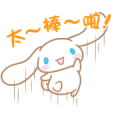 Cinnamoroll Overreaction Stickers