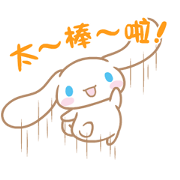 Cinnamoroll Overreaction Stickers Sticker for LINE & WhatsApp   ZIP: GIF & PNG