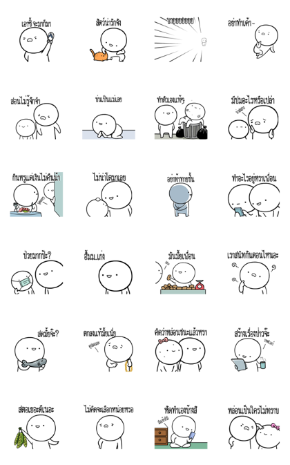 Circle Dukdik: Animated 7 Line Sticker GIF & PNG Pack: Animated & Transparent No Background | WhatsApp Sticker