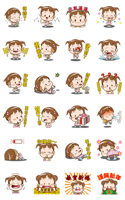 Cocoa – Cute Animated Sound Stickers 4 Line Sticker GIF & PNG Pack: Animated & Transparent No Background | WhatsApp Sticker