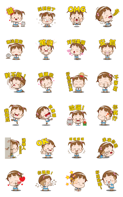 Cocoa – Love You Line Sticker GIF & PNG Pack: Animated & Transparent No Background | WhatsApp Sticker