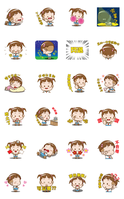 Cocoa - Sailor suit Line Sticker GIF & PNG Pack: Animated & Transparent No Background | WhatsApp Sticker