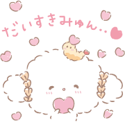 Cogimyun on the Move Sticker for LINE & WhatsApp | ZIP: GIF & PNG