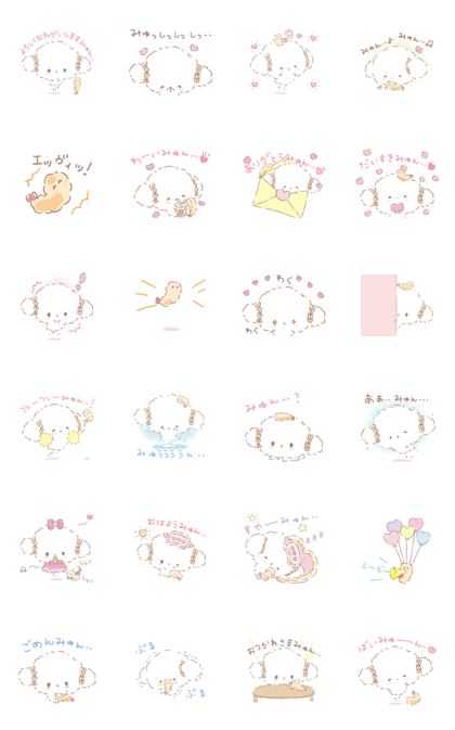 Cogimyun on the Move Line Sticker GIF & PNG Pack: Animated & Transparent No Background   WhatsApp Sticker