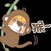 Corgi Pon Pon: Costume Party Sticker for LINE & WhatsApp   ZIP: GIF & PNG