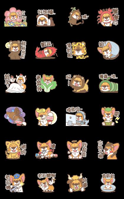 Corgi Pon Pon: Costume Party Line Sticker GIF & PNG Pack: Animated & Transparent No Background   WhatsApp Sticker