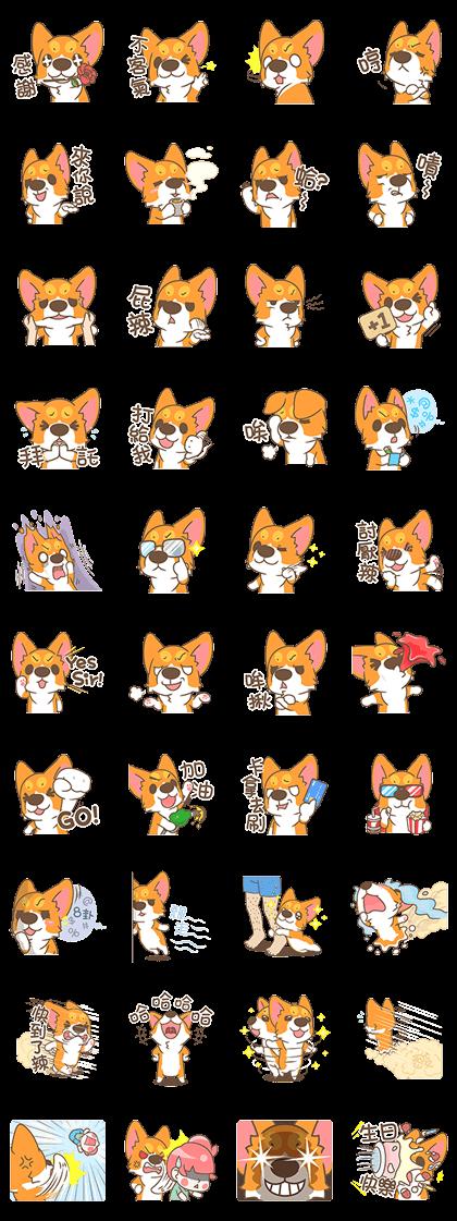 Corgi Pon Pon - Fancy Part Line Sticker GIF & PNG Pack: Animated & Transparent No Background   WhatsApp Sticker
