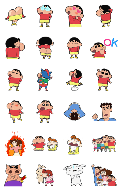 Crayon Shin-Chan Speaks His Mind! (4330) Line Sticker GIF & PNG Pack: Animated & Transparent No Background | WhatsApp Sticker