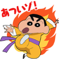 Crayon Shinchan 〜Kung-fu ver.〜 Sticker for LINE & WhatsApp | ZIP: GIF & PNG