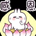 Cute Rabbit - Say Hi! Sticker for LINE & WhatsApp | ZIP: GIF & PNG