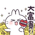 Cute Rabbit's Being Awesome in Taiwanese Sticker for LINE & WhatsApp | ZIP: GIF & PNG