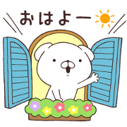 Cute White Dogs × L'OCCITANE JAPON Sticker for LINE & WhatsApp | ZIP: GIF & PNG