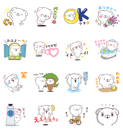 Cute White Dogs × L'OCCITANE JAPON Line Sticker GIF & PNG Pack: Animated & Transparent No Background | WhatsApp Sticker