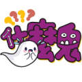 Cutie Halloween! Music Stickers