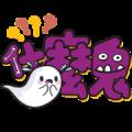 Cutie Halloween! Music Stickers Sticker for LINE & WhatsApp | ZIP: GIF & PNG