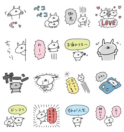 DECENCIA × USAGI TEIKOKU Line Sticker GIF & PNG Pack: Animated & Transparent No Background | WhatsApp Sticker