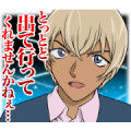 DETECTIVE CONAN Vol. 5 Sticker for LINE & WhatsApp | ZIP: GIF & PNG