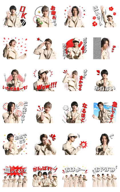DISH// Sound Stickers Line Sticker GIF & PNG Pack: Animated & Transparent No Background | WhatsApp Sticker