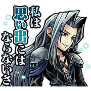 DISSIDIA FINAL FANTASY Vol. 2 Sticker for LINE & WhatsApp | ZIP: GIF & PNG