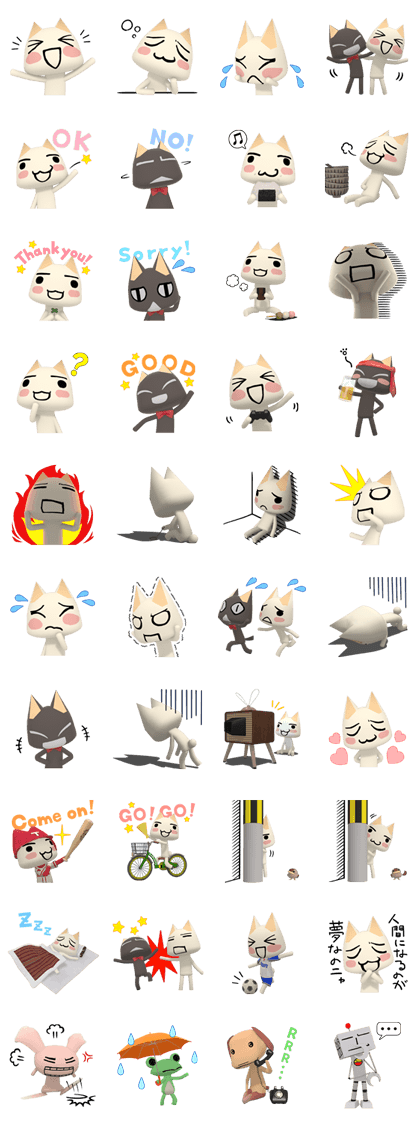 DOKO DEMO ISSYO Line Sticker GIF & PNG Pack: Animated & Transparent No Background | WhatsApp Sticker