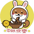 Daily Life with Boa 2 Sticker for LINE & WhatsApp | ZIP: GIF & PNG