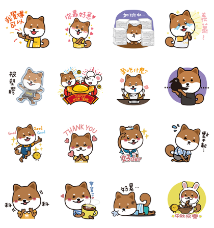 Daily Life with Boa 2 Line Sticker GIF & PNG Pack: Animated & Transparent No Background | WhatsApp Sticker