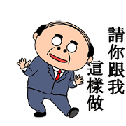Dancing Middle-Aged Gentleman 2 Sticker for LINE & WhatsApp | ZIP: GIF & PNG