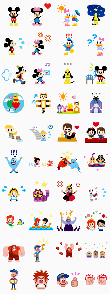 Disney 8bit Line Sticker GIF & PNG Pack: Animated & Transparent No Background | WhatsApp Sticker