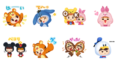 Disney Pop Town Original Stickers Line Sticker GIF & PNG Pack: Animated & Transparent No Background | WhatsApp Sticker