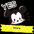 Disney Tsum Tsum Custom Stickers Sticker for LINE & WhatsApp | ZIP: GIF & PNG