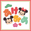 Disney Tsum Tsum's New Year's Gift Sticker for LINE & WhatsApp | ZIP: GIF & PNG
