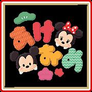 Disney Tsum Tsum's New Year's Gift Sticker for LINE & WhatsApp | ZIP: GIF & PNG